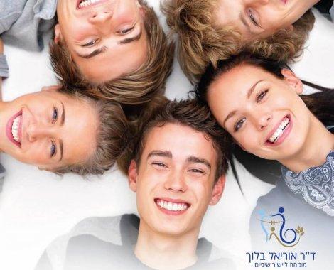 חיוך יישור שיניים פנימי ילדים ונוער